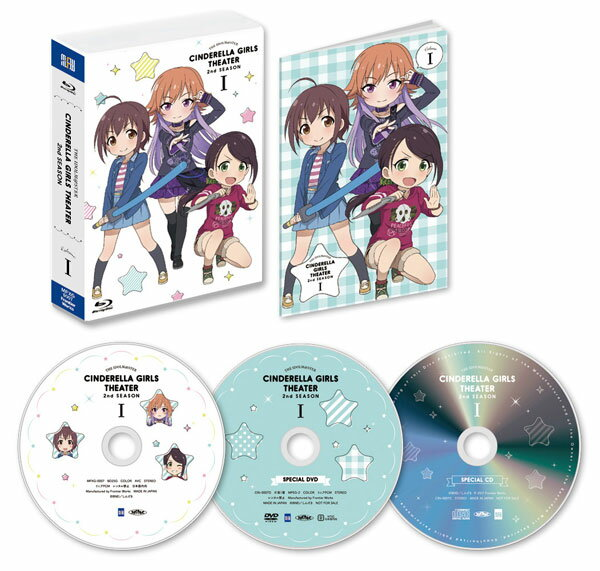 BD アイドルマスター シンデレラガールズ劇場 2nd SEASON 第1巻 (Blu-ray Disc)[フロンティアワークス]《発売済・在庫品》