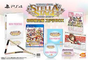 【特典】PS4 アイドルマスター ステラステージ ステラBOX 初回限定版[バンダイナムコ]《…