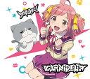 CD GARNiDELiA / アイコトバ 期間生産限定盤 DVD付 (TVアニメ アニメガタリズ OPテーマ)[SME]《取り寄せ※暫定》