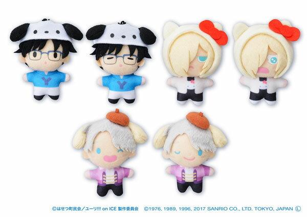 Yuri on Ice × Sanrio characters ぷちぬいマスコット 6個入りBOX[セガ・インタラクティブ]《01月予約》