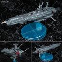 【特典】コスモフリートスペシャル 宇宙戦艦ヤマト2202 愛の戦士たち...