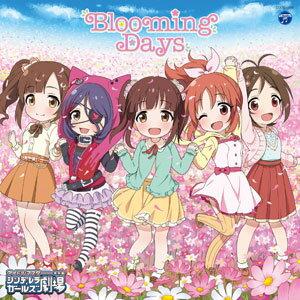 CD THE IDOLM@STER CINDERELLA GIRLS LITTLE STARS! Blooming Days[日本コロムビア]《発売済・在庫品》
