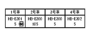 10-1463 HB-E300系 「リゾートしらかみ」(ブナ編成) 4両セット[KATO]【送料無料】《03月予約》