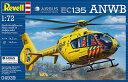 1/72 EC135 オランダ 救急ヘリコプター プラモデル[ドイツレベル]《取り寄せ※暫定》