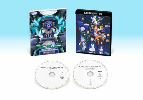 UHD BD 劇場版 機動戦士ガンダム00 -A wakening of the Trailblazer- 4K ULTRA HD 期間限定生産版(Blu-ray同梱2枚組)[バンダイビジュアル]《取り寄せ※暫定》
