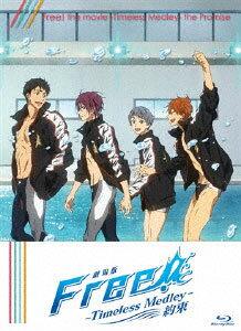 BD 劇場版 Free! -Timeless Medley- 約束 (Blu-ray Disc)[京都アニメーション]《取り寄せ※暫定》