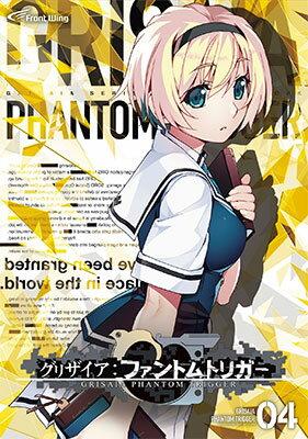 https://item.rakuten.co.jp/amiami/game-0019212/