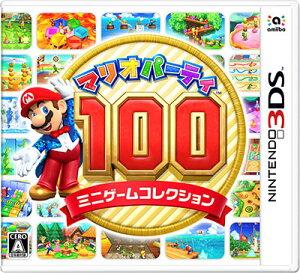 3DS マリオパーティ100 ミニゲームコレクション[任天堂]【送料無料】《12月予約》