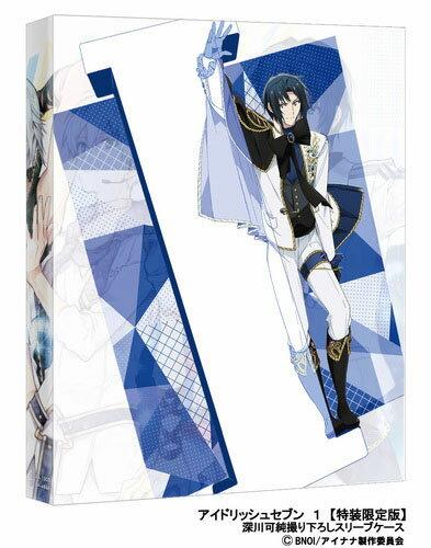 BD アイドリッシュセブン 1 特装限定版 (Blu-ray Disc)[バンダイビジュアル]《取り寄せ※暫定》