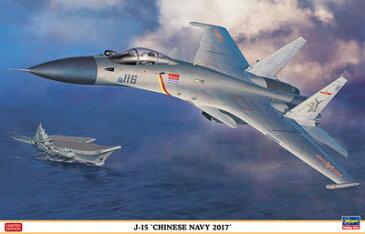 """1/72 J-15""""中国海軍 2017""""プラモデル[ハセガワ]《取り寄せ※暫定》"""