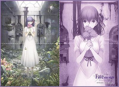 TCG万能プレイマット 劇場版「Fate/stay night [Heaven's Feel]」「間桐 桜」[ブロッコリー]《発売済・在庫品》