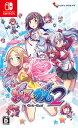 Nintendo Switch ぎゃる☆がん2 通常版[インティ・クリエイツ]【送料無料】《03月予約》