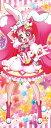 キラキラ☆プリキュアアラモード 等身大タペストリー キュアホイップ[エンスカイ]《発売済・在庫品》