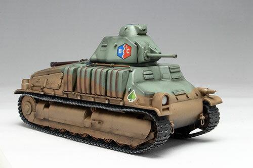 ミリタリー, 戦車 135 S35 BC