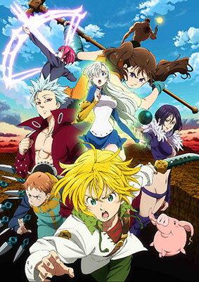 DVD 七つの大罪 戒めの復活 2 通常版[アニプレックス]《発売済・在庫品》