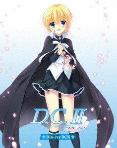 BD D.C.II〜ダ・カーポII〜 Blu-rayBOX 初回限定版[キングレコード]【送料無料】《取り寄せ※暫定》