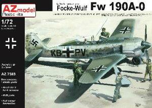 [フォッケウルフ(Focke-Wulf) Fw190A-0 先行生産型