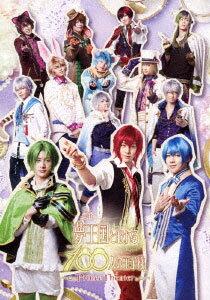 DVD 舞台「夢王国と眠れる100人の王子様 〜Prince Theater〜」[エイベックス]《取り寄せ※暫定》