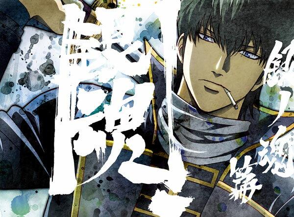 DVD 銀魂.銀ノ魂篇 2 完全生産限定版[アニプレックス]《07月予約》