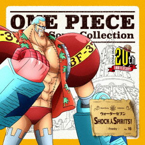 CD フランキー(CV:矢尾一樹) / ONE PIECE Island Song Collection ウォーターセブン 「SHOCK人SPIRITS!」[エイベックス]《取り寄せ※暫定》