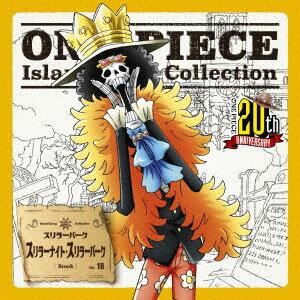 CD ブルック(CV:チョー) / ONE PIECE Island Song Collection スリラーバーク 「スリラーナイト・スリラーバーク」[エイベックス]《取り寄せ※暫定》