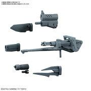 HGBC 1/144 チェンジリングライフル プラモデル[バンダイ]
