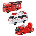 トミカ 119番!緊急車両&DVDセット[タカラトミー]《取り寄せ※暫定》