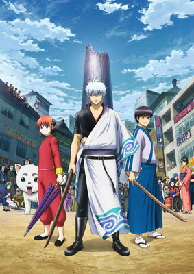 DVD 銀魂.銀ノ魂篇 4 完全生産限定版[アニプレックス]《09月予約》