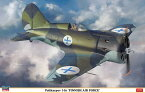 """1/32 ポリカルポフ I-16""""フィンランド空軍"""" プラモデル[ハセガワ]《取り寄せ※暫定》"""