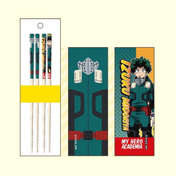 マイ箸コレクションセット 僕のヒーローアカデミア 01 緑谷出久[タカラトミーアーツ]《発売済・在庫品》