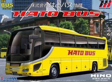 1/32 観光バスシリーズ No.02 日野セレガ スーパーハイデッカ はとバス仕様 プラモデル(再販)[フジミ模型]《取り寄せ※暫定》