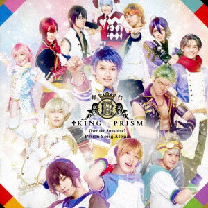 CD 舞台KING OF PRISM-Over the Sunshine!-[エイベックス]《取り寄せ※暫定》