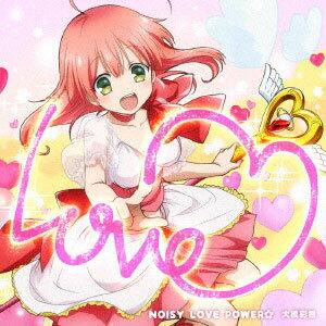 CD 大橋彩香 / TVアニメ『魔法少女 俺』OP主題歌 「NOISY LOVE POWER☆」さき盤[ランティス]《取り寄せ※暫定》