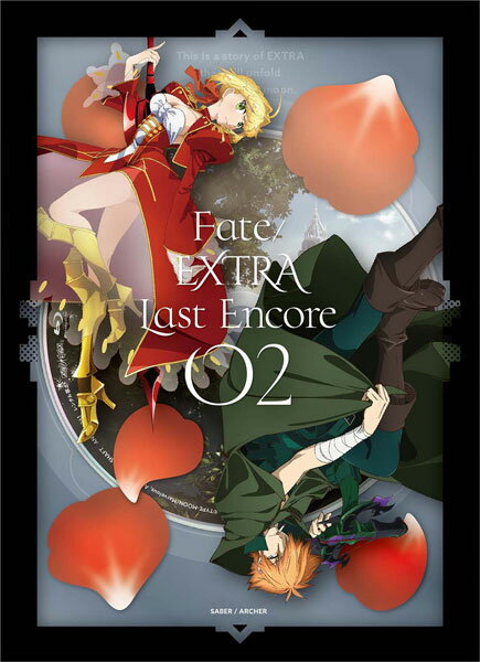 BD Fate/EXTRA Last Encore 2 完全生産限定版 (Blu-ray Disc)[アニプレックス]《09月予約》