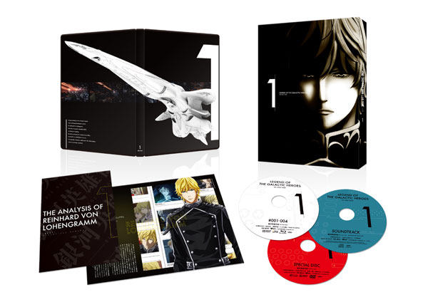 【特典】BD 銀河英雄伝説 Die Neue These 第1巻 完全数量限定生産 (Blu-ray Disc)[松竹]《07月予約》