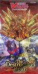【特典】カードファイト!! ヴァンガード エクストラブースター第1弾 The Destructive Roar 12パック入りBOX[ブシロード]《発売済・在庫品》