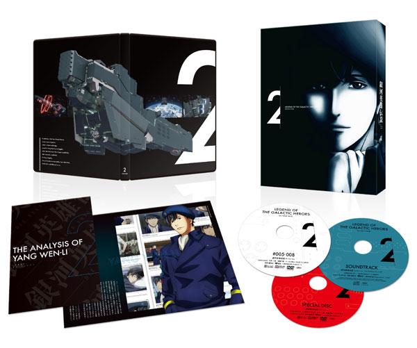 DVD 銀河英雄伝説 Die Neue These 第2巻 完全数量限定生産[松竹]《08月予約》