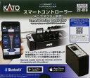 22-019 スマートコントローラー(ACアダプター別売)[...