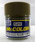 Mr.カラー C529 IDFグレー2(-1981ゴラン高原)[GSIクレオス]《発売済・在庫品》