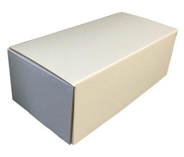 無地白色ストレージ 400サイズ(再販)[ファンディール]《発売済・在庫品》