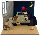 みにちゅあーとキット スタジオジブリmini 魔女の宅急便 老犬ジェファーソンとキキ[さんけい]《取り寄せ※暫...