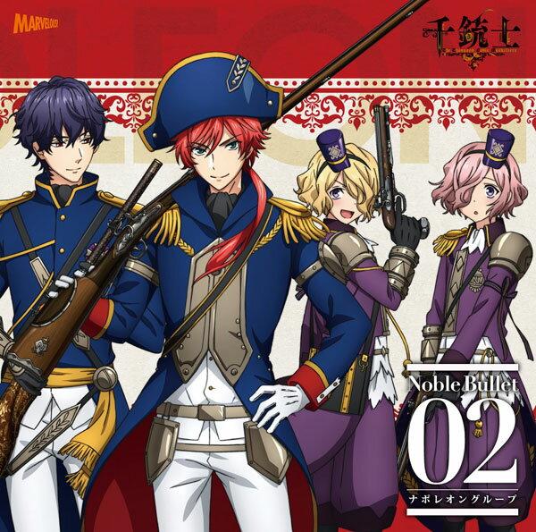 アニメ, その他 CD Noble Bullet 02