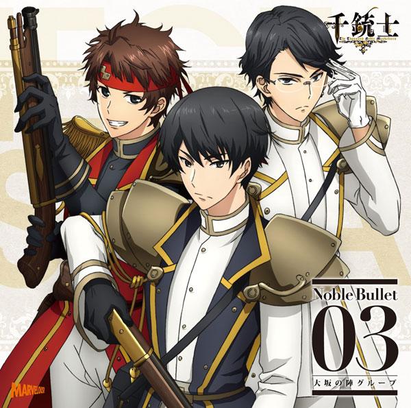 アニメ, その他 CD Noble Bullet 03