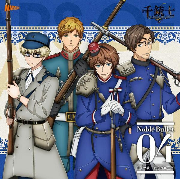 アニメ, その他 CD Noble Bullet 04