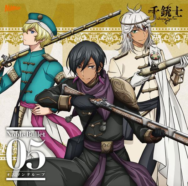 アニメ, その他 CD Noble Bullet 05