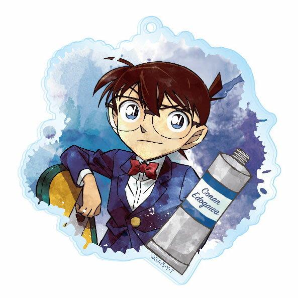 名探偵コナン ウェットカラーシリーズ アクリルキーホルダー 江戸川コナン[ツインクル]《07月予約》