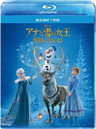 BD+DVD アナと雪の女王/家族の思い出 ブルーレイ+DVDセット (Blu-ray Disc)《取り寄せ※暫定》