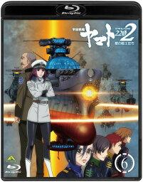 BD 宇宙戦艦ヤマト2202 愛の戦士たち 6 (Blu-ray Disc)《取り寄せ※暫定》