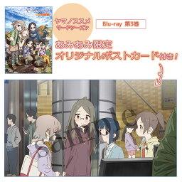 BD ヤマノススメ サードシーズン 第3巻 (Blu-ray Disc)《発売済・在庫品》