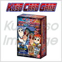 【限定販売】カードダス ポプテピピック クソカードゲーム(再販)[バンダイ]【送料無料】《発売済・在庫品》